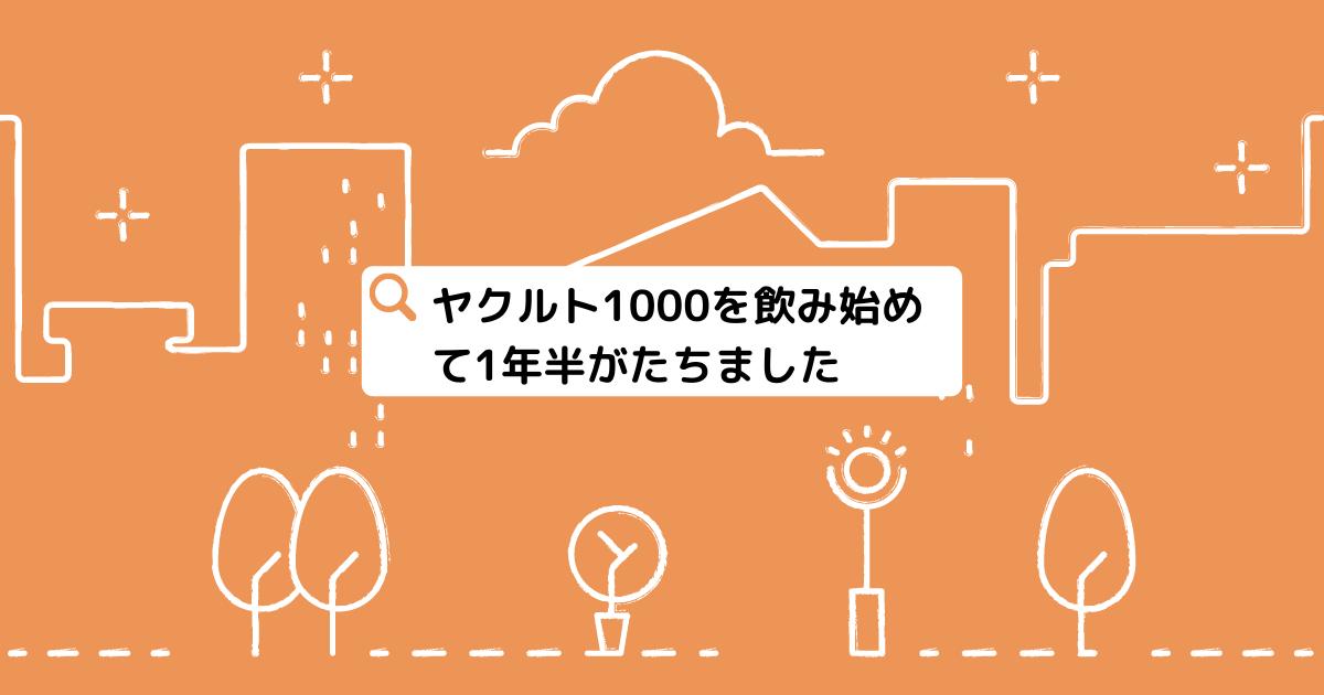 f:id:poko-a-poko:20210430140140p:plain