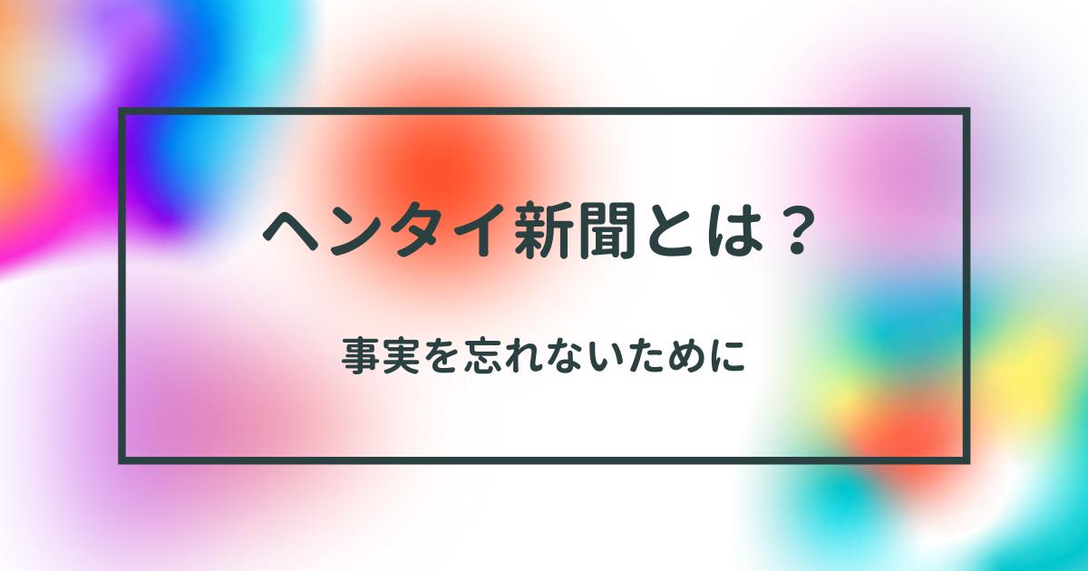 f:id:poko-a-poko:20210511223134p:plain