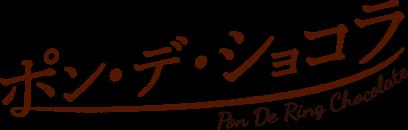 f:id:poko0630:20201206221638p:plain
