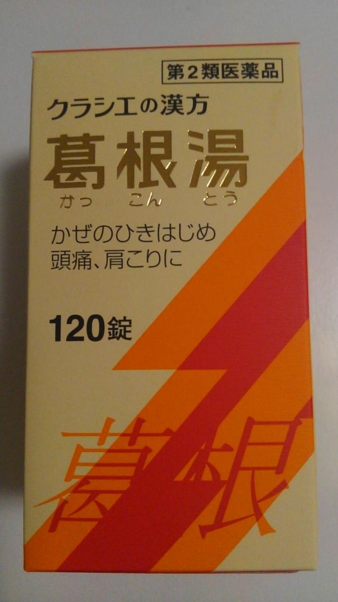 f:id:poko1212:20200104023341j:plain