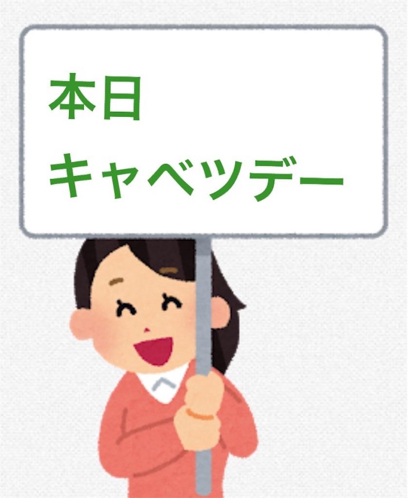f:id:pokomama:20200710152506j:plain:w240,h260