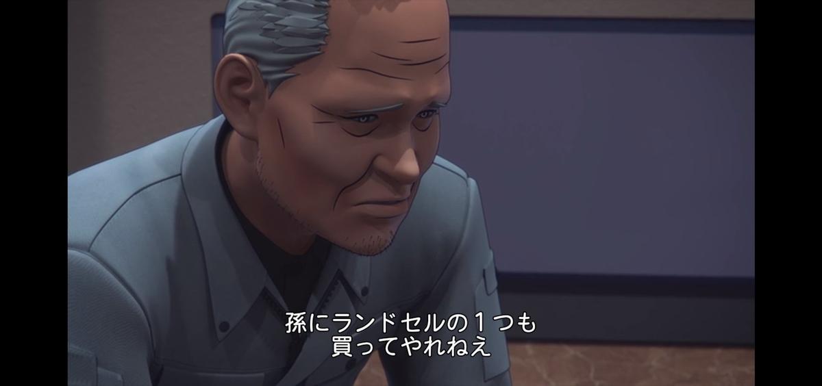 攻殻機動隊の老人01