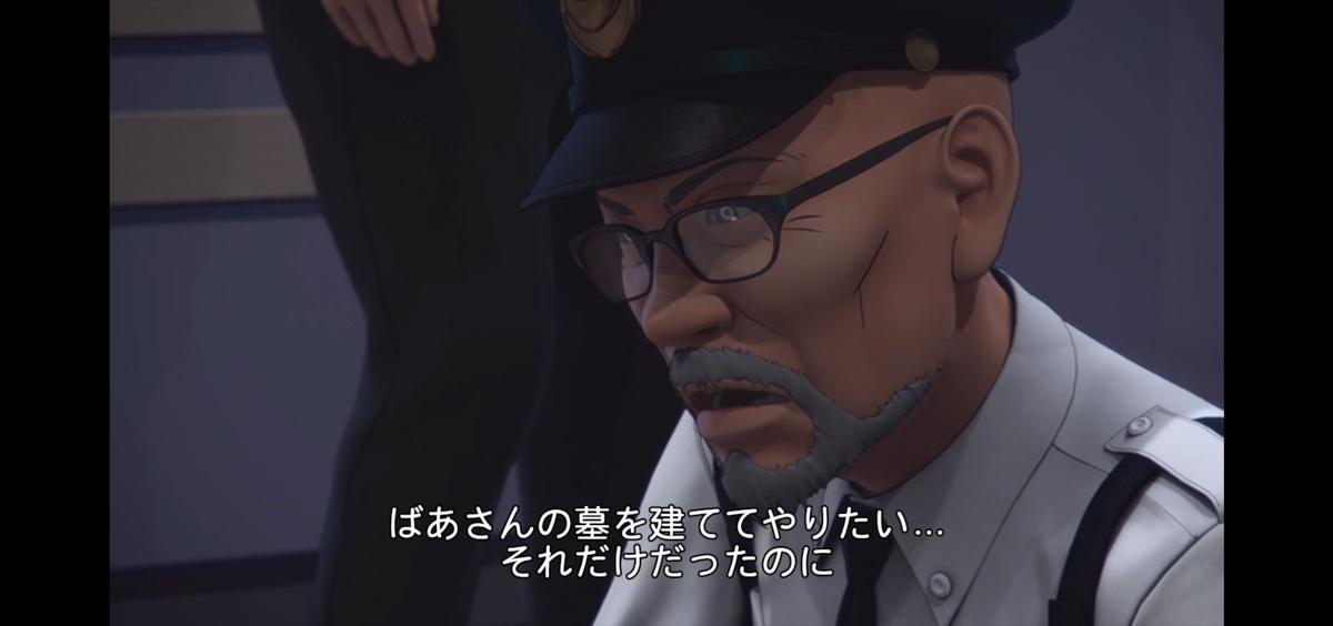 攻殻機動隊の老人02