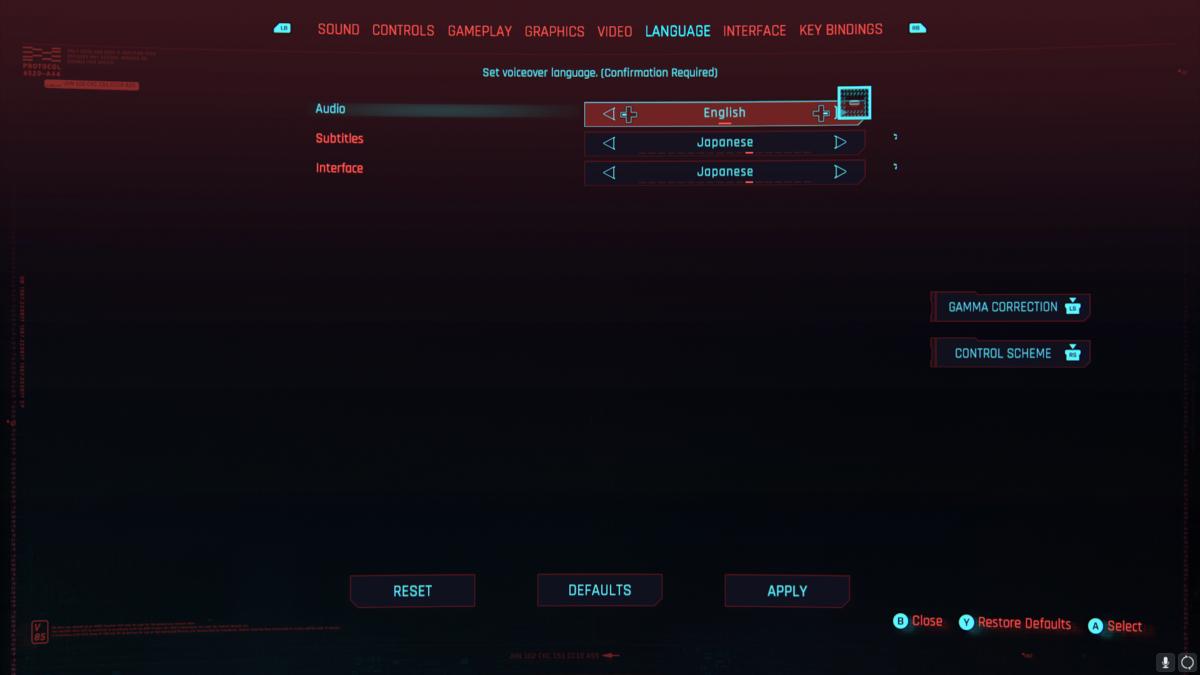 SETTINGSの言語設定画面