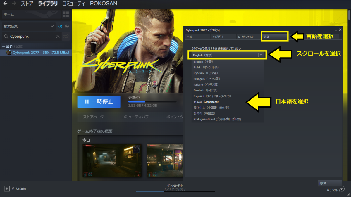 Steam プロパティ画像