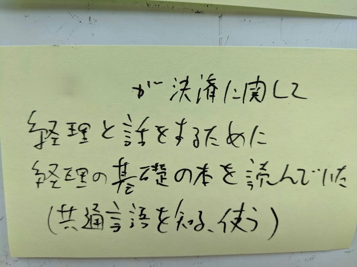 f:id:pokotyamu:20191212190857j:plain