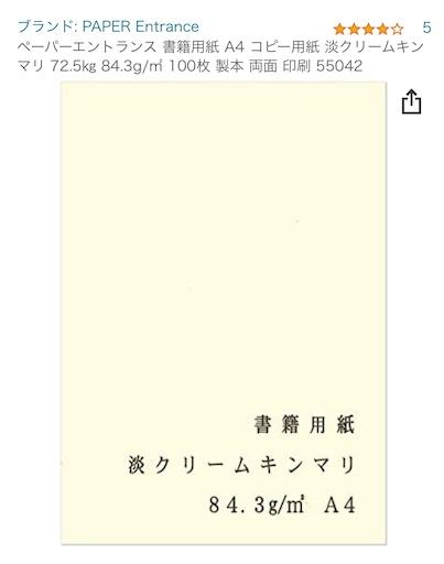 f:id:pokuchan:20210721223207j:plain