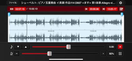 f:id:pokuchan:20210924084312p:plain