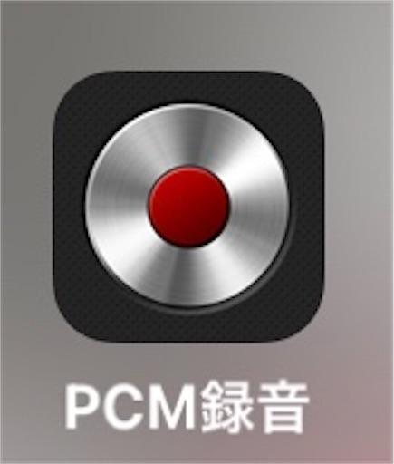 f:id:pokuchan:20211013114938j:plain
