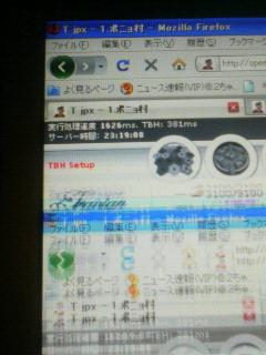 20090329232152