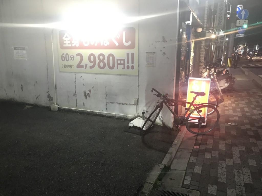 20171205202455