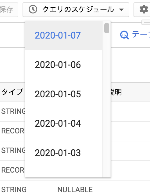 f:id:pokutuna:20200108044807p:plain