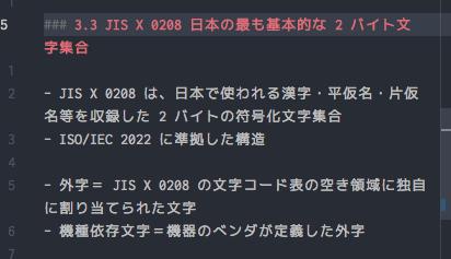 f:id:pokuwagata:20181101234321p:plain