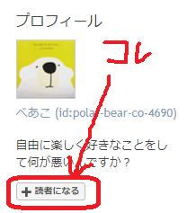 f:id:polar-bear-co-4690:20180210152854p:plain