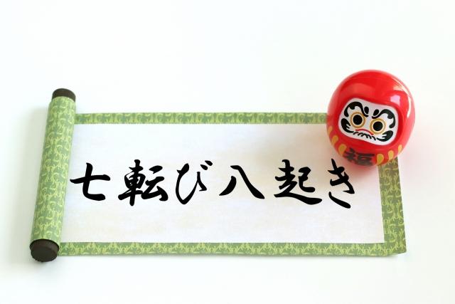 漢字書けない、覚えられないは、書かないから??