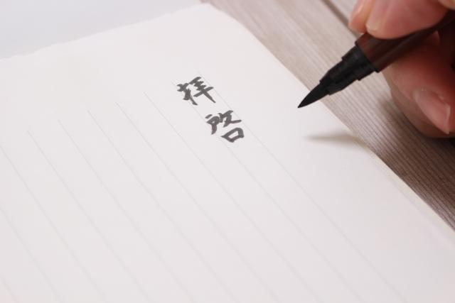 f:漢字書けない症克服方法