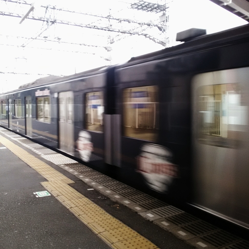 ライオンズラッピング電車