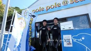 f:id:polepole-at-sea:20170502192924j:plain
