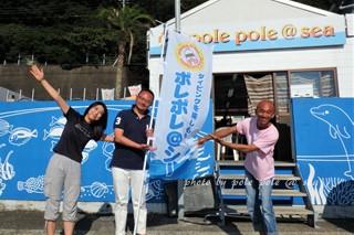 f:id:polepole-at-sea:20170901221331j:plain