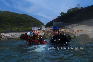 f:id:polepole-at-sea:20180326235229j:plain