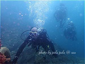 f:id:polepole-at-sea:20190917004556j:plain