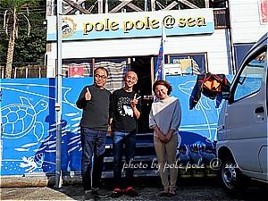 f:id:polepole-at-sea:20191104212531j:plain
