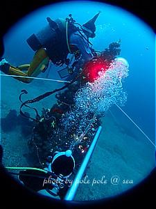 f:id:polepole-at-sea:20191128090027j:plain
