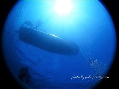 f:id:polepole-at-sea:20200821011630j:plain