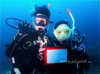 f:id:polepole-at-sea:20210626224102j:plain