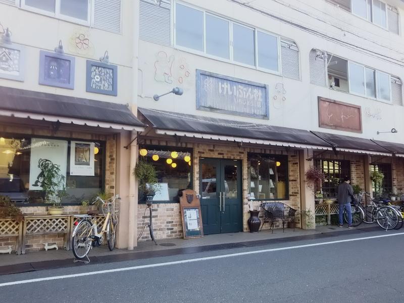 恵文社一乗寺店の前景