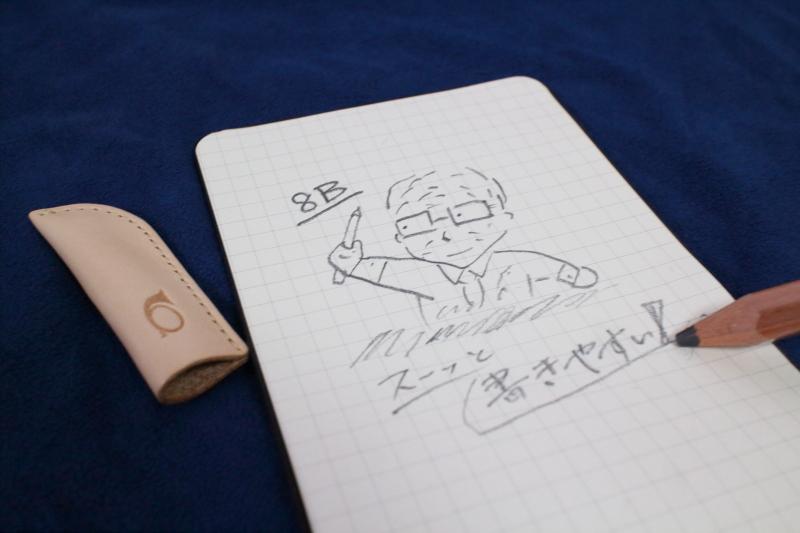 月光荘8B鉛筆で手帳に書いたイラスト