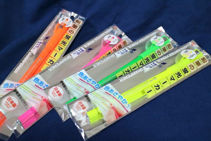 「鉛筆の蛍光マーカー」4種類