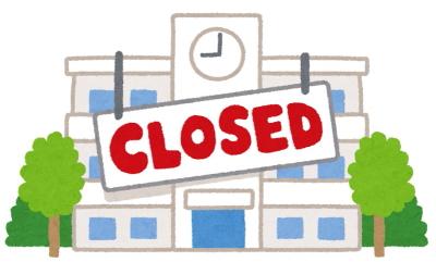 学校閉鎖のイラスト