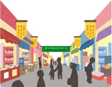 商店街のイラスト