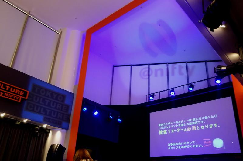 天井が高い「東京カルチャーカルチャー」内部