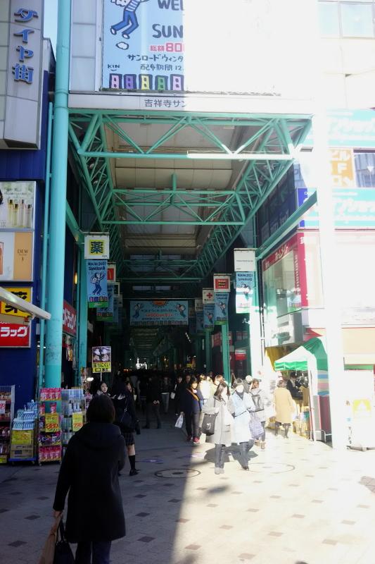 吉祥寺サンロード商店街入口