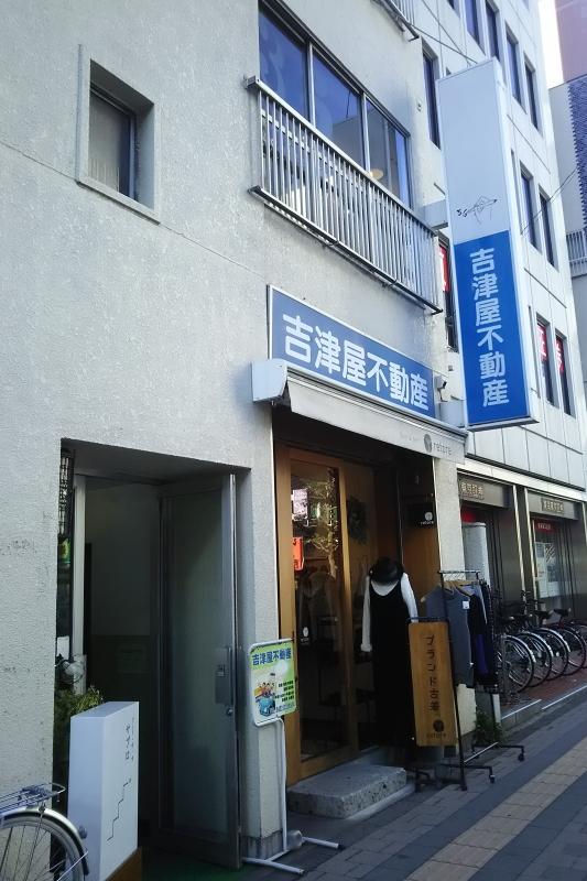 文具・雑貨「36(サブロ)」が入店しているビル
