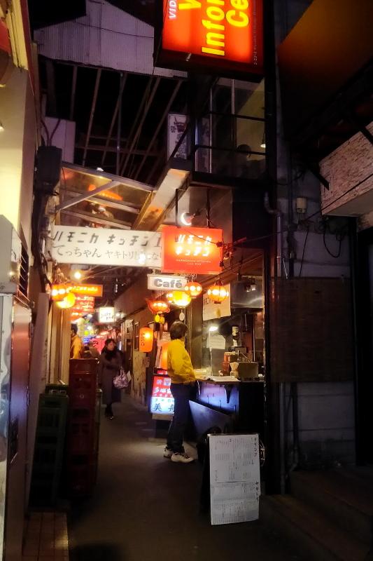 夜のハモニカ横丁