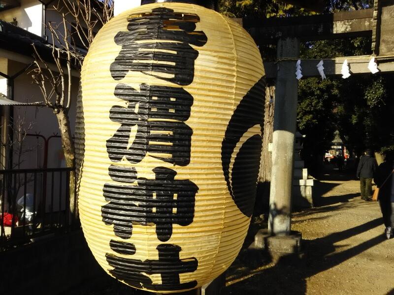 青渭神社の提灯