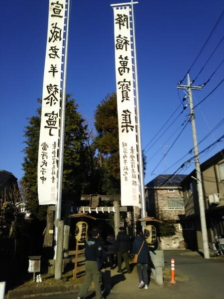 青渭神社の入り口