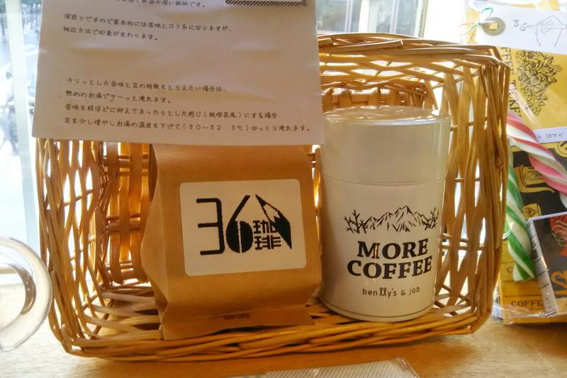 コーヒー豆とコーヒー缶