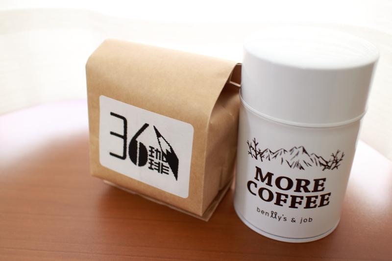 「36珈琲」と「morecoffee缶」