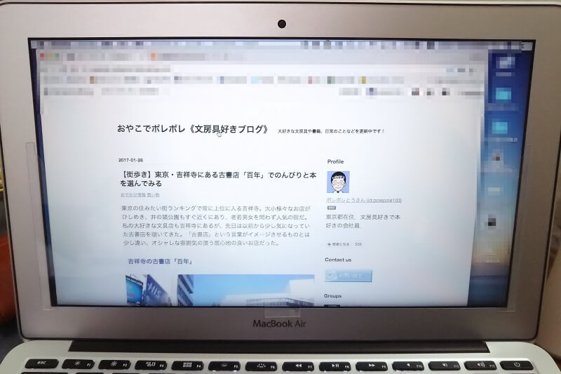 MacBook Airの画面