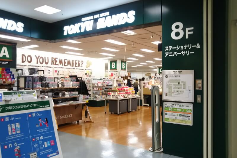 東急ハンズ新宿店8F