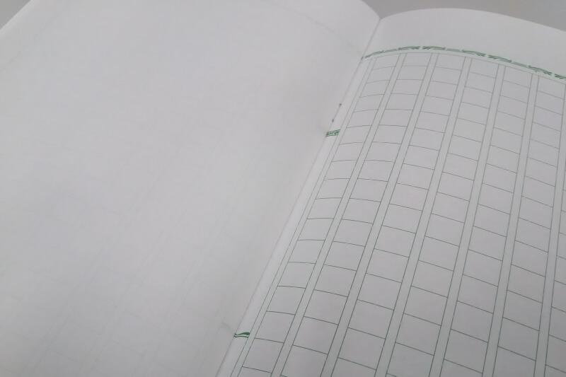 原稿用紙の中綴じ冊子