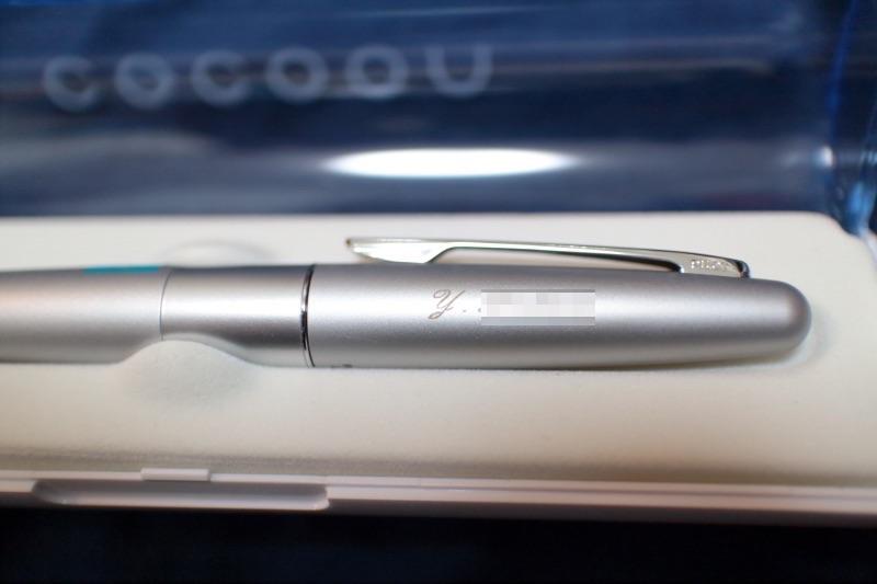 名入れされたボールペン