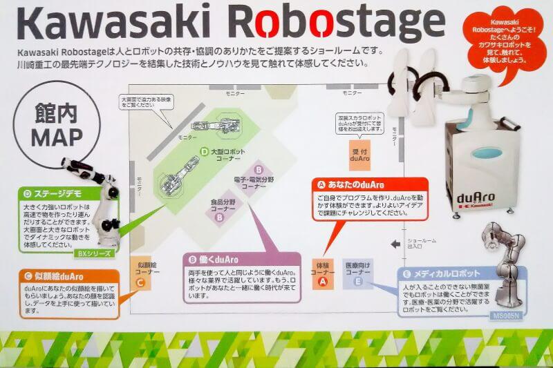 展示会場の地図