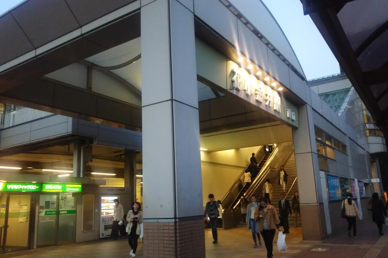 西武線花小金井駅の階段