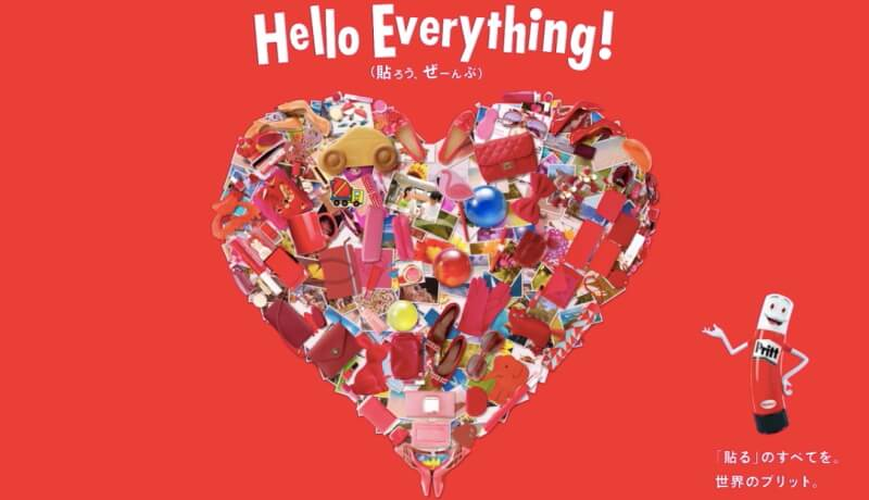 「HelloEverything」のHP