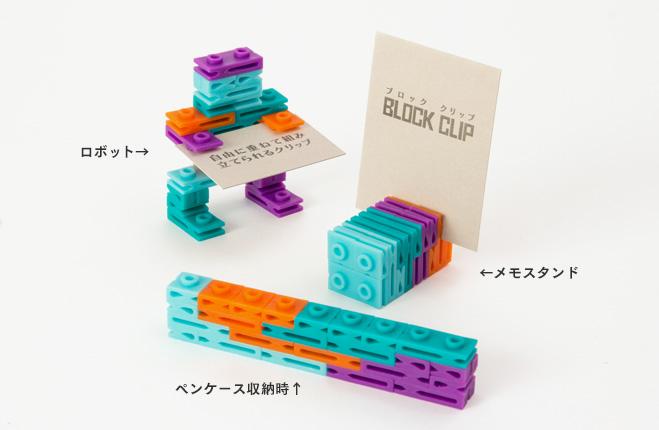 ブロックの例